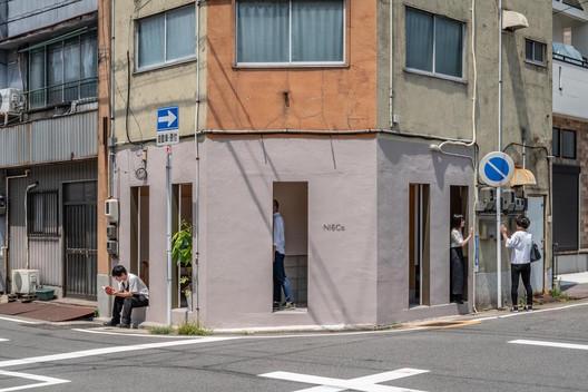 © Hiroshi Tanigawa Photo