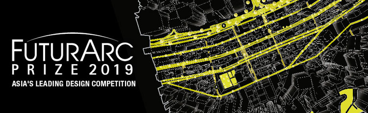 Futurarc Prize 2019: Hyper-Dense Cities, FuturArc Prize 2019, courtesy of FuturArc, BCI Asia