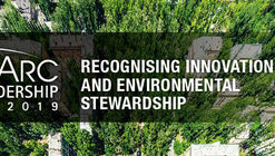 Call for Entries: Futurarc Green Leadership Award 2019