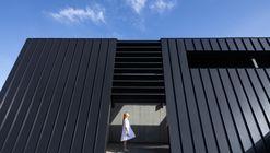 Casa Treow Brycg / Omar Gandhi Architect
