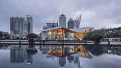 Tianyi Pavilion / UM
