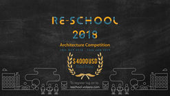 Call for Ideas: RE School 2018 Architecture Competition