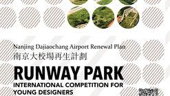 Open Call: Nanjing Dajiaochang Airport Renewal Plan