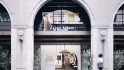MARLMARL Sanjo-Street Kyoto / Atsushi Suzuki / TANSEISHA