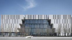 Tianjin Binhai Museum / gmp Architects