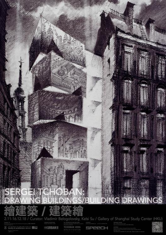 Sergei Tchoban: Drawing Buildings/Building Drawings