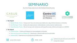 Seminario Sustentabilidad en el Entorno Construido