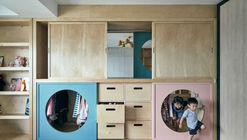 Innocence in Zen / HAO design