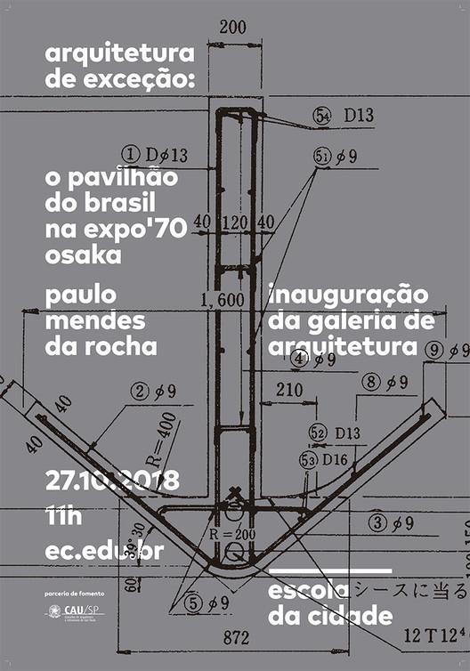 Escola da Cidade abre primeira galeria de arquitetura do Brasil com exposição sobre Pavilhão de Osaka de Mendes da Rocha