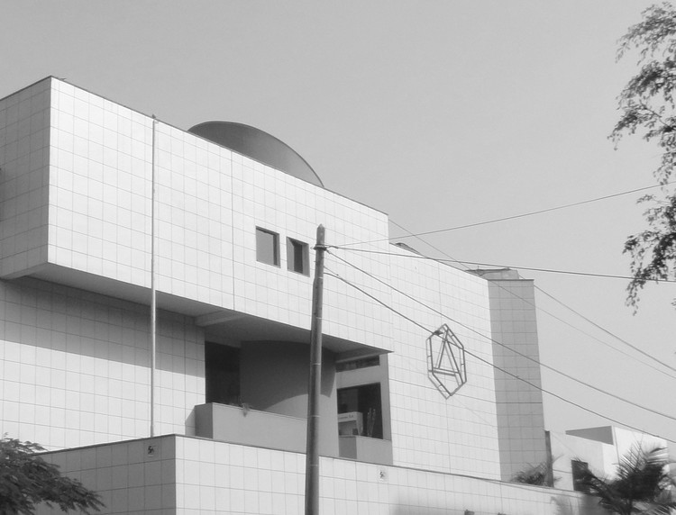 Hacia una nueva Bienal de Arquitectura Peruana, © Wikipedia User: Miguel Angel Chong. Licensed under CC BY 3.0. Image Colegio de Arquitectos del Perú / Edición: D