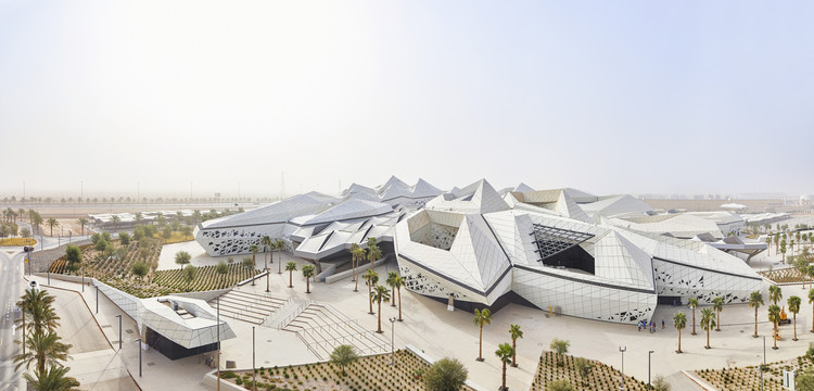 "Win a Free Ticket to the 2018 World Architecture Festival in Amsterdam, King Abdullah Petroleum Studies and Research Centre by Zaha Hadid Architects shortlisted for ""Higher Education and Research - Completed Buildings"""
