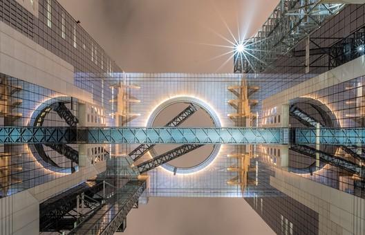 City Gete. Image © Mono Wang (TW), Remarkable Award