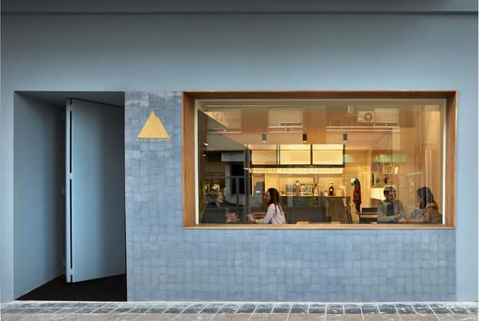Restaurante Teide / Horma