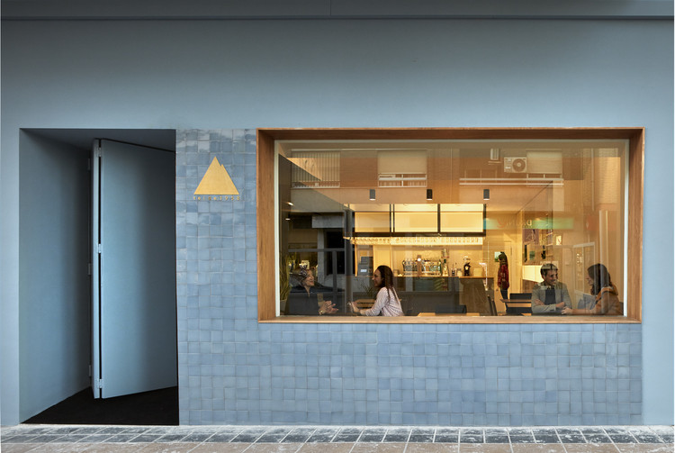 Restaurante Teide / Horma, © Mariela Apollonio
