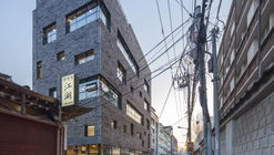 Brick-Mesh / ThEPlus Architects