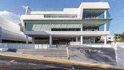 Edificio Corma / Estudio A0