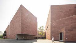 Colección Bauhaus en el Museo Chino de diseño / Álvaro Siza + Carlos Castanheira