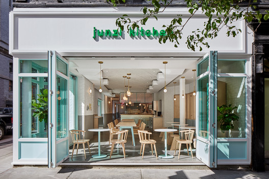 Bleecker Street / Junzi Kitchen