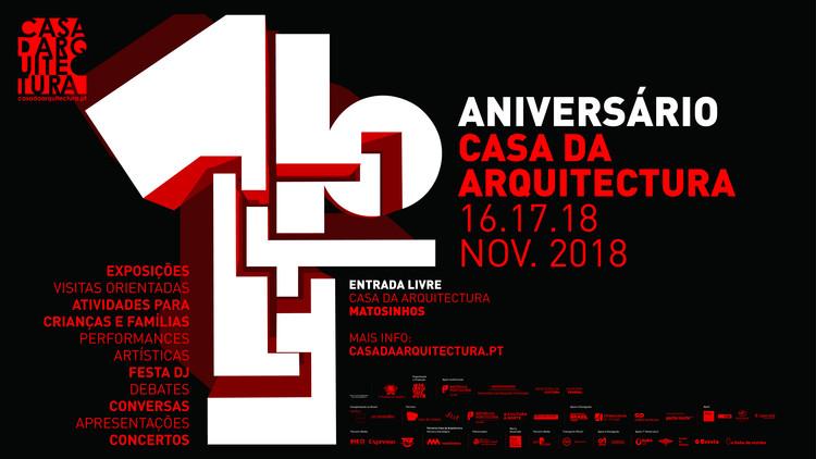 Casa da Arquitectura de Portugal comemora um ano de funcionamento com final de semana de atividades gratuitas