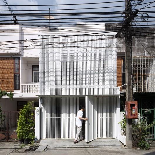 HSH House / A Milimetre