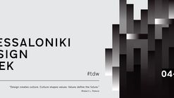 Open call for proposals for the 1st Thessaloniki Design Week