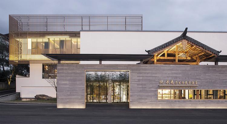 YUE Wuyi Tea Life Esthetics Hotel / Wuxiang Space Architecture Design Studio, © Beijing Fujue Photo