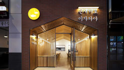 Urban Cabin / Hyunseung Lee