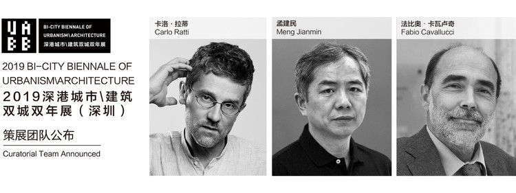 Carlo Ratti to Curate the 2019 Bi-City Biennale of Urbanism\Architecture (Shenzhen) , Courtesy of Bi-City Biennale of Urbanism\Architecture (Shenzhen)