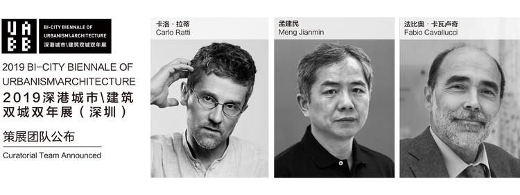 Carlo Ratti to Curate the 2019 Bi-City Biennale of Urbanism\Architecture (Shenzhen) , Courtesy of Bi-City Biennale of Urbanism\Architecture (Shenzhen)
