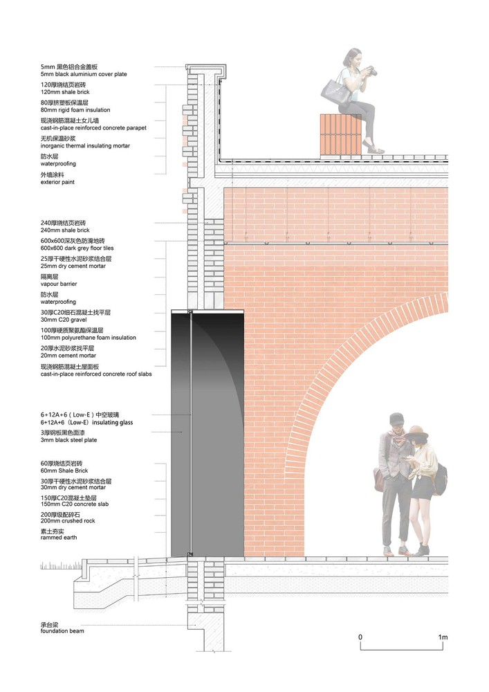 Gallery Of Tower Of Bricks Interval Architects 63