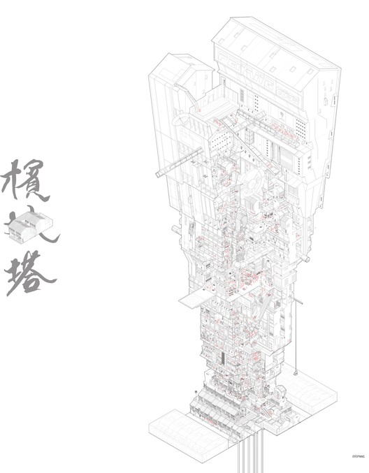 First Prize: Penang 2095 / Tianjing Lim (Malaysia) from Dessau International School of Architecture. Image via Aarhus School of Architecture