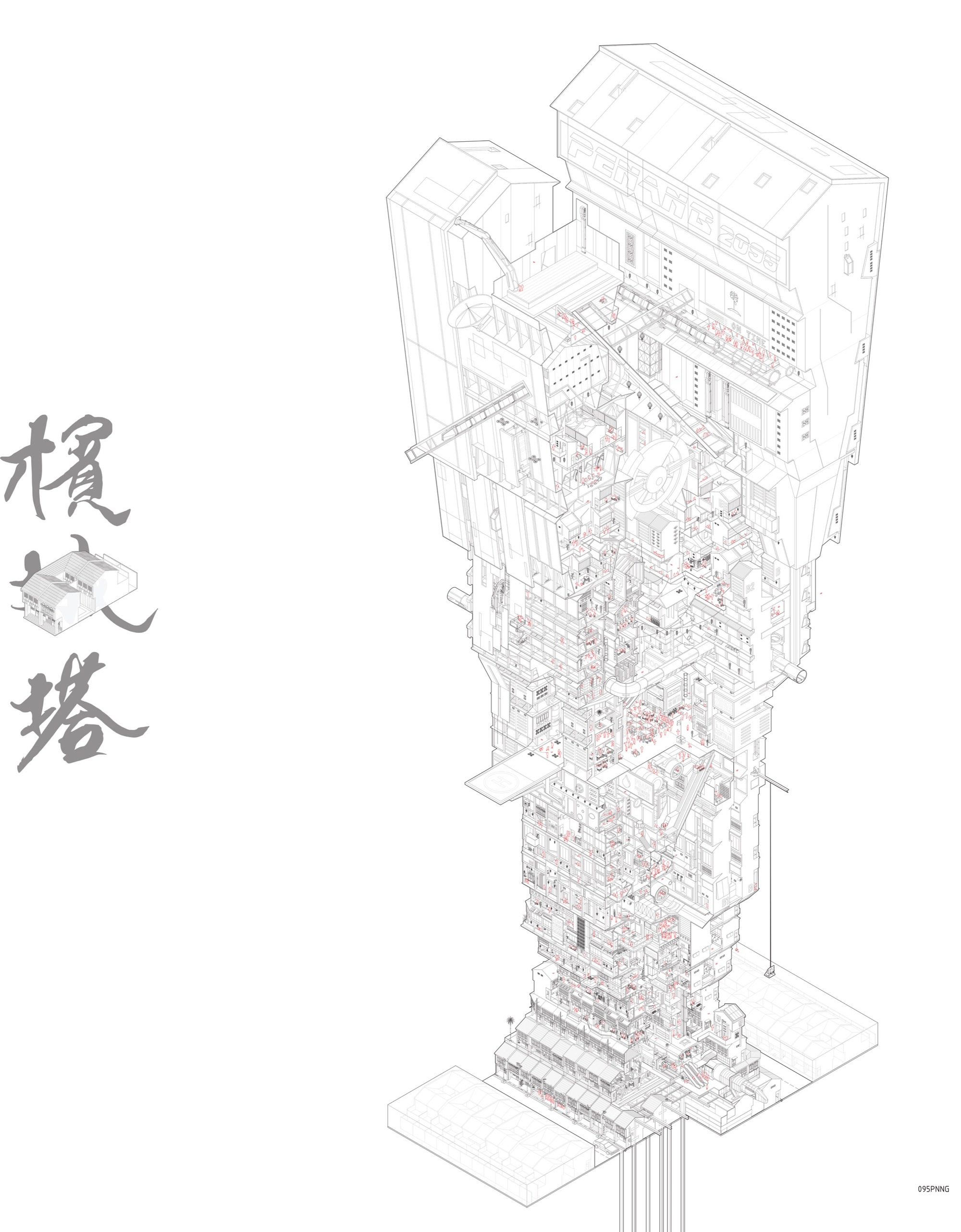 The best student drawings of 2018 awarded by the aarhus school of architecture