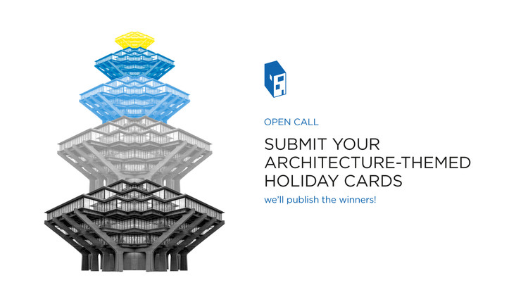 Call for Submissions: 2018 Holiday Card Challenge