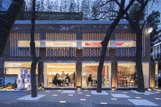 South facade_duck. Image © FangFang Tian