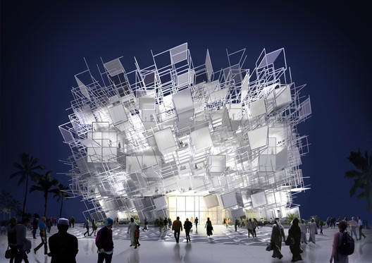 Elusive Boundary Pavilion. Image Courtesy of Yong Ju Lee Architecture + Atelier KJ