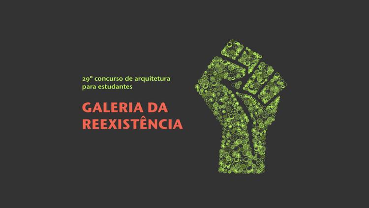Concurso de ideias convida acadêmicos a projetar um espaço temporário dedicado ao museu nacional na Quinta da Boa Vista, Concurso #029 Galeria da Reexistência - Projetar.org