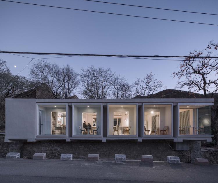 Mica-Bar / 3andwich Design / He Wei Studio, North facade. Image © Weiqi Jin