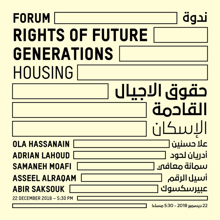 FORUM Rights of Future Generations: Housing & Domesticity