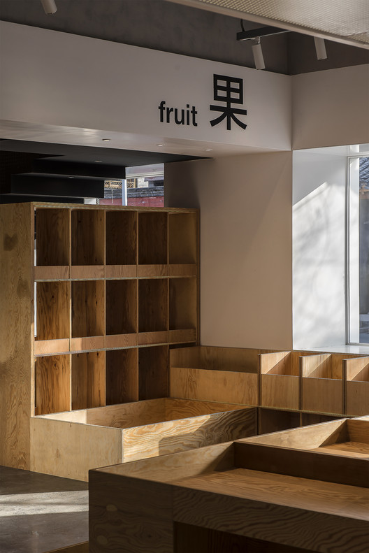 Different combination of shelves. Image Courtesy of FON STUDIO