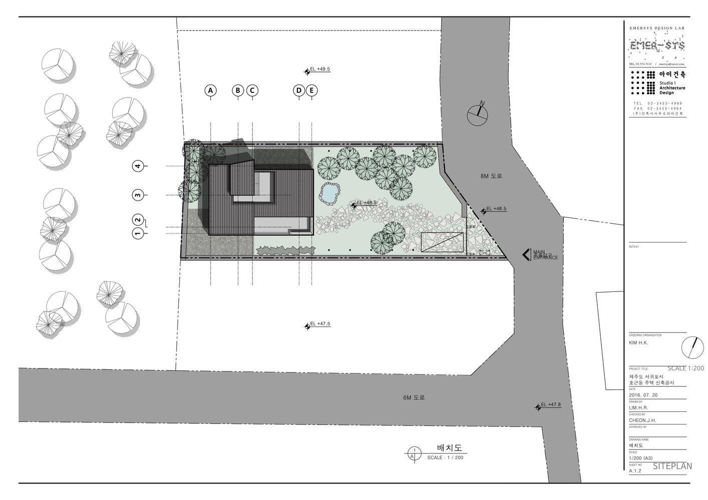 Maison de grand bleu janghwan cheon studio i site plan