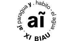 XI BIAU: se abre convocatoria de obras, publicaciones, trabajos académicos, investigaciones y fotografías