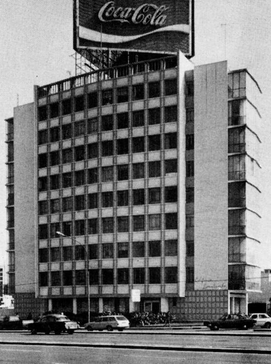 Clásicos de Arquitectura: Edificio Limatambo / Enrique Seoane Ros, Cortesía de CAMMP