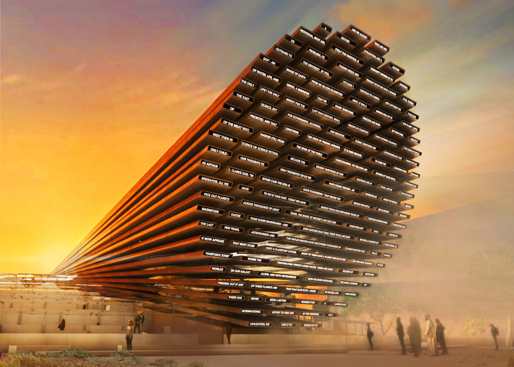 Siemens to use Expo 2020 Dubai as a Test Bed for Smart Cities, British Pavilion. Image © Es Devlin