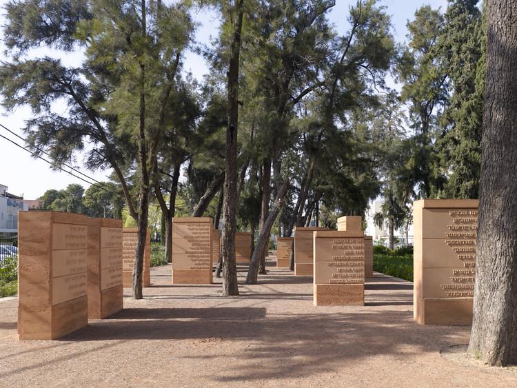 Memorial de la Tierra / Gitai Architects, © Yohan Zerdoun