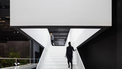 Nam June Paik Art Center Renovation / N H D M Architects
