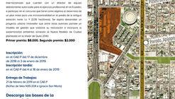 Quito abre concursos de ideas para diseñar plan maestro de la antigua estación del trole La Y