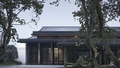 Multi-Purpose Hall of Shaoxing Hotel  / UAD