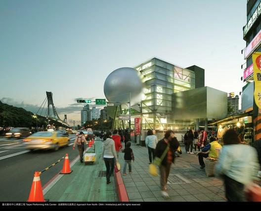 Taipei Performing Arts Centre / OMA. Image © OMA