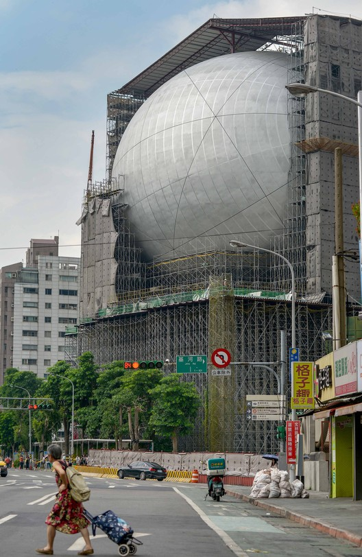 OMA's Taipei Performing Arts Center Nears Completion in Taiwan