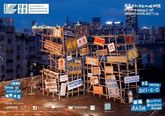 One of the official posters for past edition of Bi-City Shenzhen Biennale of Urbanism / Architecture. Image Courtesy of SBAU